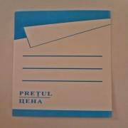 Etichete pret din carton 12x7 cm, 100 buc