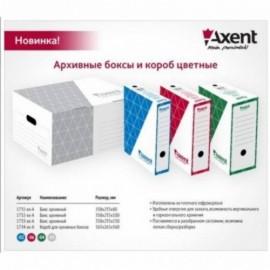 Box arhivare Axent A4 150 mm carton