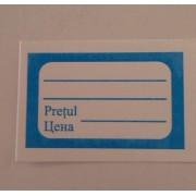 Etichete pret din carton 5x3.5 cm, 100 buc