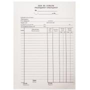 Formular BON DE CONSUM A5/100